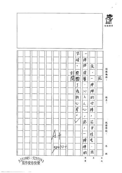 98WA107溫重翰 (3).jpg