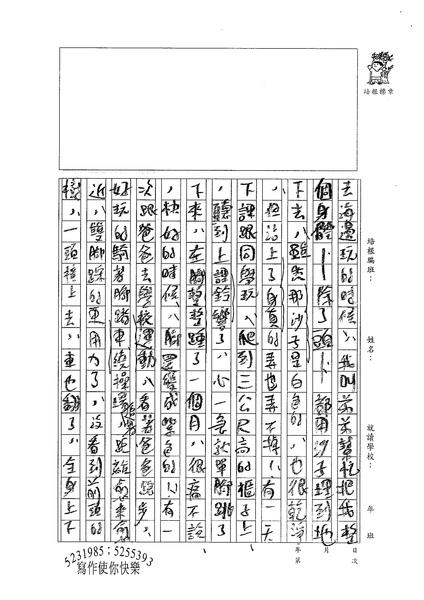 98WE107葉智元 (2).jpg