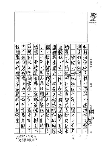 98WE107葉智元 (3).jpg