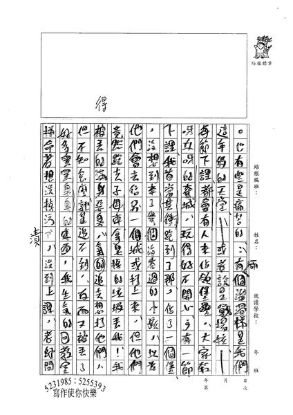 98WE107葉智元 (4).jpg