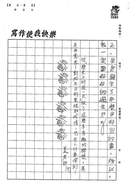 98W5108林祐婕 (4).jpg