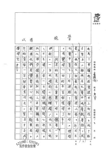98暑思高10-林泓宇 (2).jpg