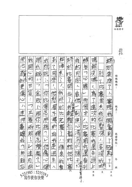 99W5302劉宇傑 (2).jpg