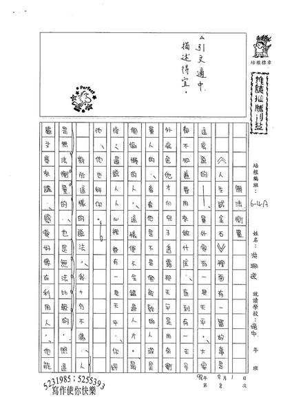 WA108 洪珮弦 (1).jpg