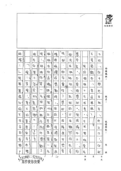 WA108 洪珮弦 (2).jpg