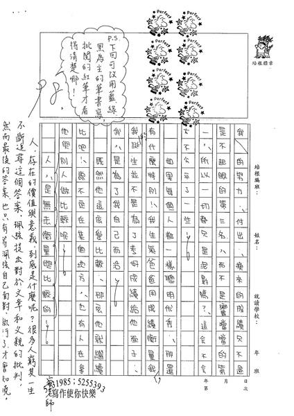 WA108 洪珮弦 (3).jpg