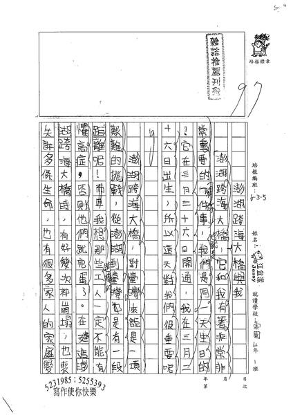 W5108 江宜潔 (1).jpg