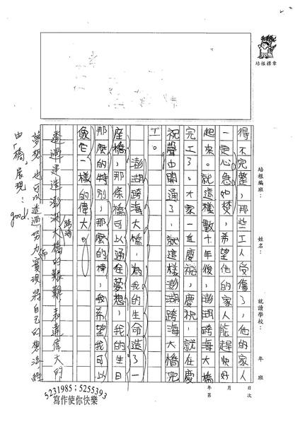 W5108 江宜潔 (2).jpg