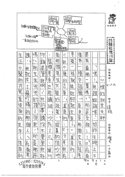 98WA108張民 (1).jpg