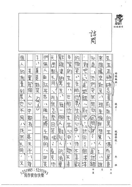 98WA108張民 (2).jpg