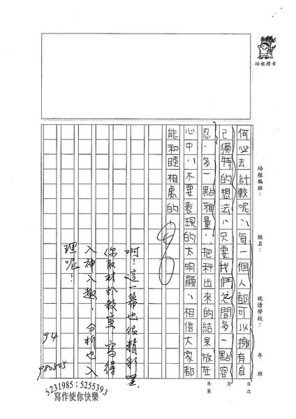 98WA108張民 (3).jpg