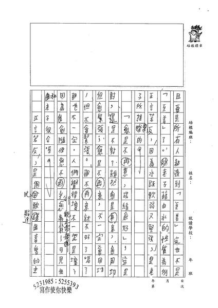98WG107陳昌逸 (2).jpg