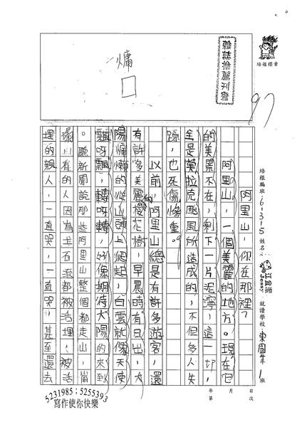 98W5108江宜潔 (1).jpg