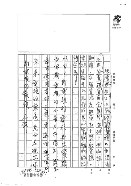 98W5109 張元騰 (3).jpg