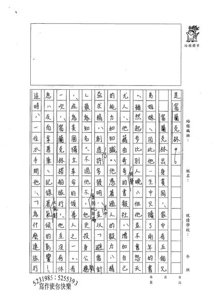 98WA109 李昀臻 (2).jpg