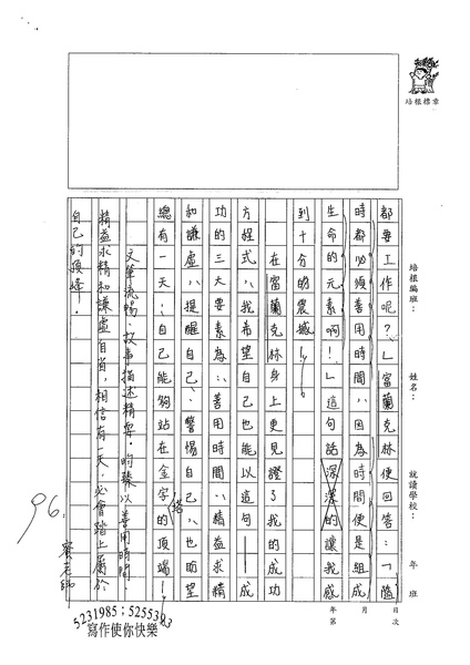 98WA109 李昀臻 (3).jpg