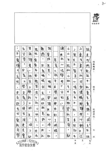 98W5110 葉玨青 (2).jpg