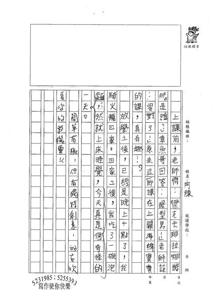 98W4109陳志雄 (2).jpg