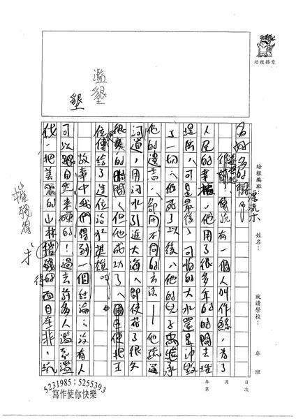 98WE109葉智元 (2).jpg