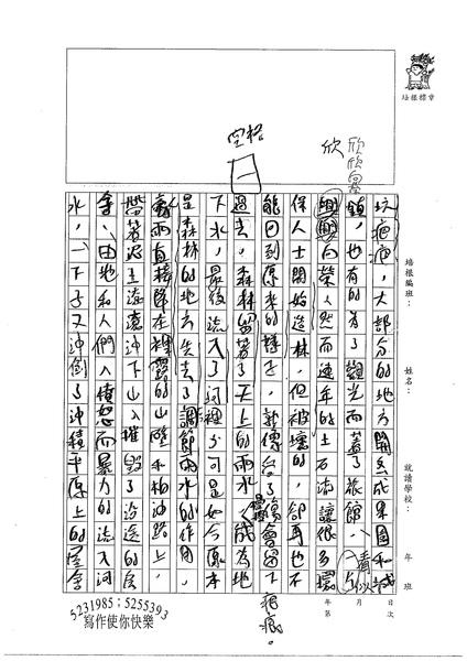 98WE109葉智元 (3).jpg