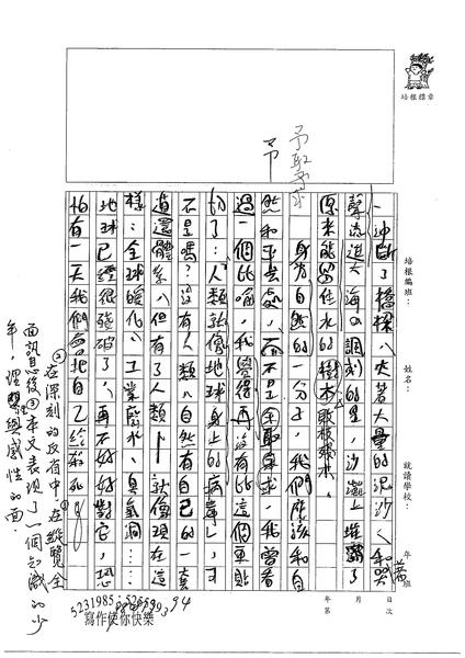 98WE109葉智元 (4).jpg