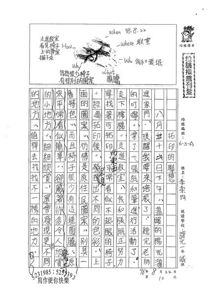 98WA110李柔均 (1).jpg