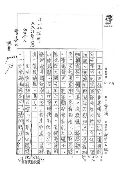 98WA110李柔均 (2).jpg