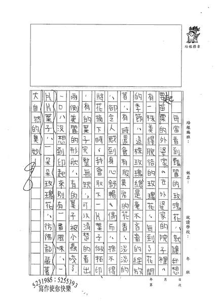 98WA110張民 (2).jpg
