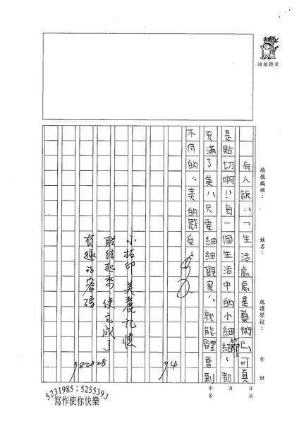 98WA110張民 (3).jpg