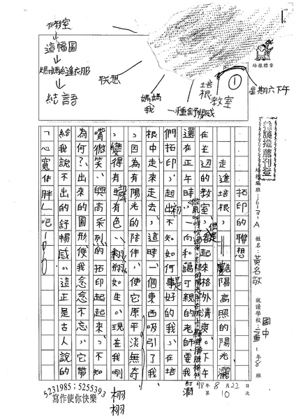98WA110黃名敬 (1).jpg