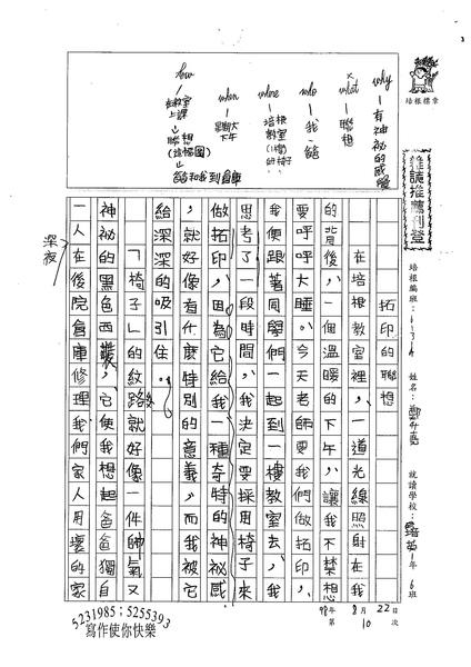 98WA110鄭升堯 (1).jpg