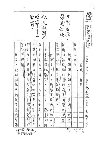 98WG201姜芊瑜 (1).jpg