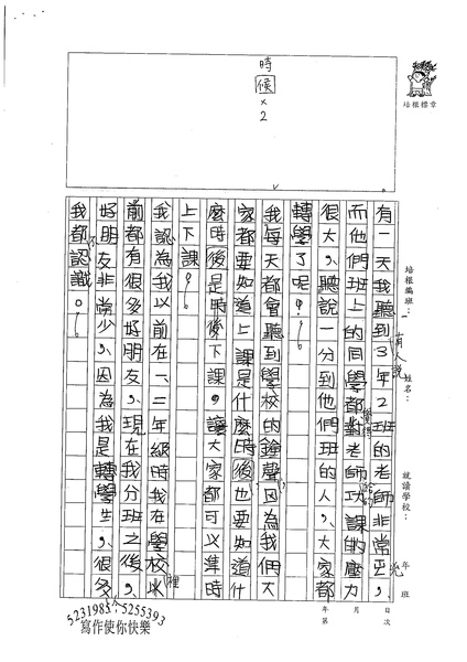 98W3201王靖雲 (2).jpg