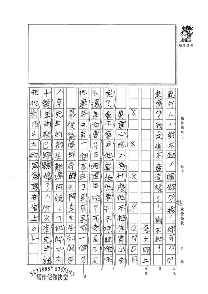 99W5309劉宇傑 (2).jpg