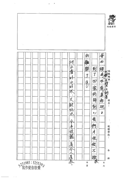 98W4201李依恬 (2).jpg