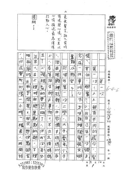 98WA201翁茂森 (1).jpg