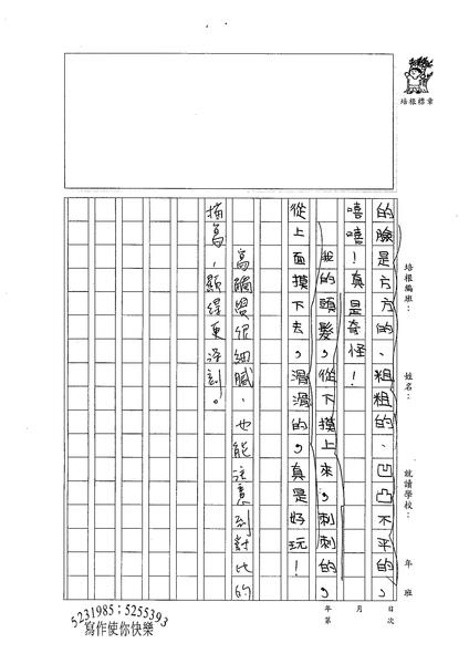 98W4201鄭宇家 (2).jpg
