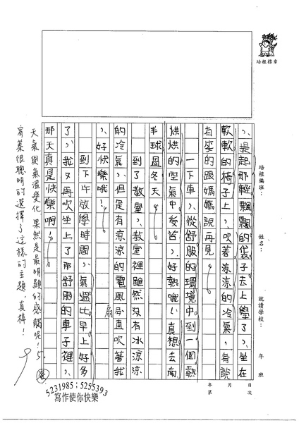 98W4201陳宥蓁 (2).jpg