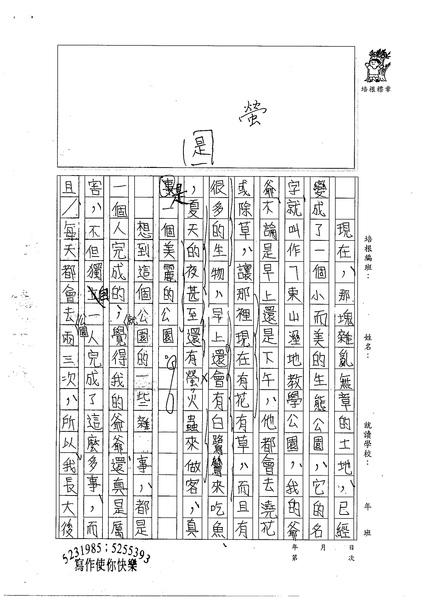 98WA201何煥然 (2).jpg