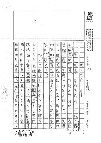 98WA201張民 (1).jpg