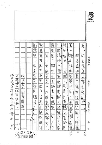 98WA201張民 (3).jpg