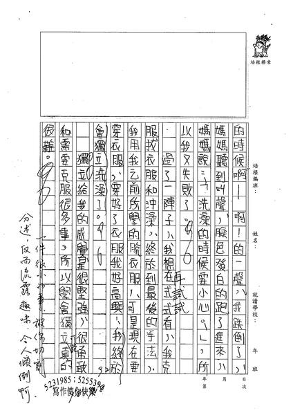 98WA201莊昇 (2).jpg