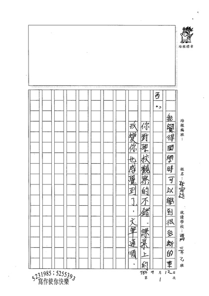 W3201 林冠廷 (2).jpg