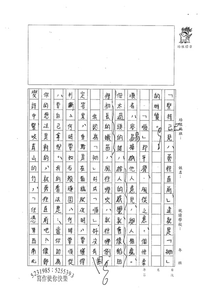 WE201 黃品禎 (3).jpg