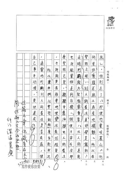 WE201 黃品禎 (4).jpg
