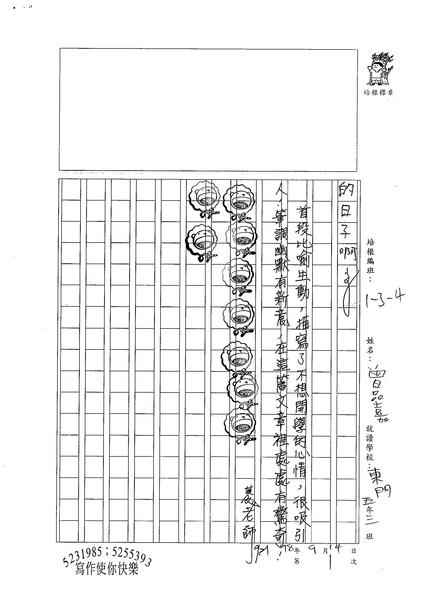 98AW202曾品嘉 (4).jpg