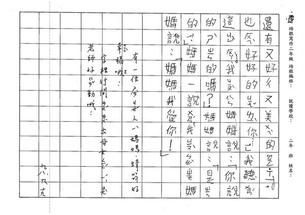 98W2202莊靖筠 (2).jpg
