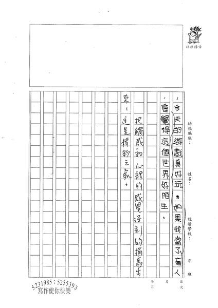 98W4202卞妘云 (2).jpg