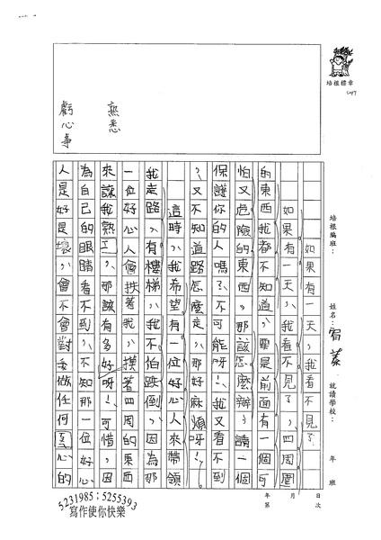98W4202陳宥蓁 (1).jpg