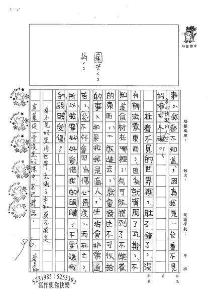98W4202陳宥蓁 (2).jpg